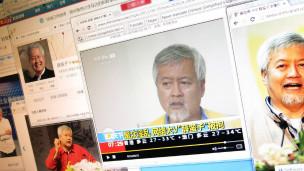 薛蛮子被捕后媒体多方面报道
