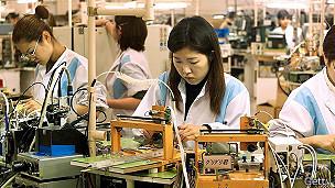 Trabajadoras en Japón