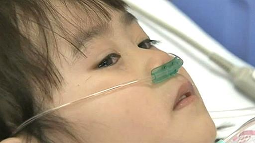Nạn nhân Kwon được xác định đã mất mẹ người Việt Nam