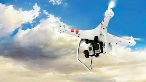 طائرة بدون طيار للمراقبة معروضة للبيع على موقع تاوباو