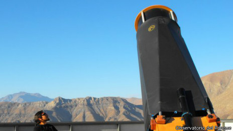 Telescopio del Observatorio del Pangue