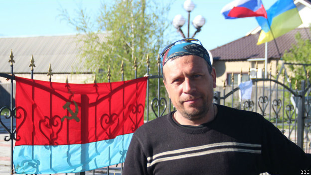 Шахтар Микола, Свердловськ