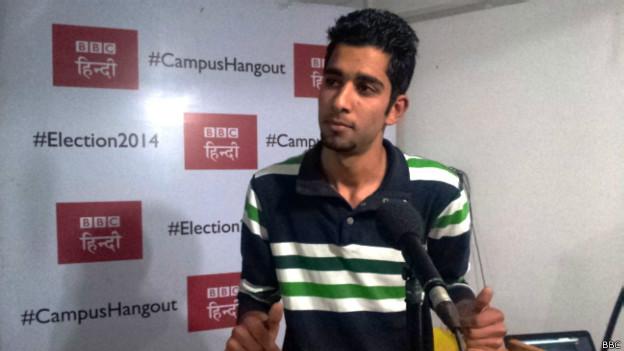कश्मीर बीबीसी हैंगआउट में छात्रों की राय