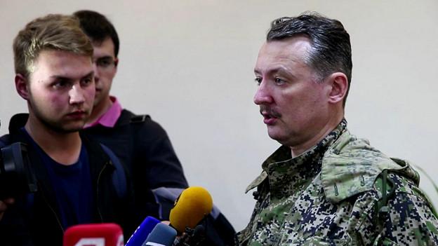 Игорь Стрелков дает интервью