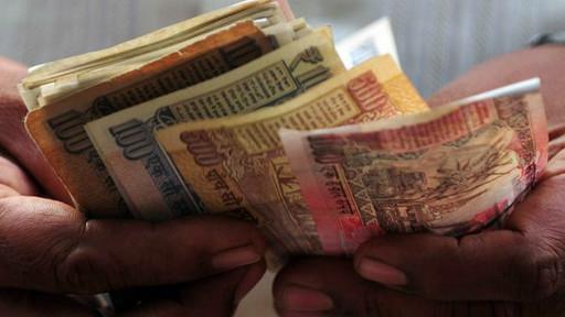 भारतीय मुद्रा, रुपये