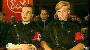 Члены РНЕ на заседании в 90х годах