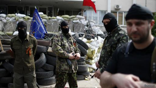 Пророссийские активисты в центре Мариуполя