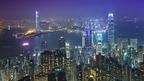 Фото: ночные пейзажи Гонконга