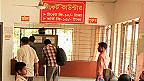 সরকারি হাসপাতাল কতটা নিরাপদ