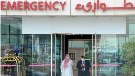 Hospital en Arabia Saudita