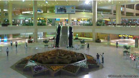 Aeropuerto Internacional Dammam King Fahd, Arabia Saudita