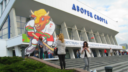 Зубр - эмблема чемпионата мира по хоккею в Минске