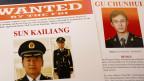 Китайские военные, подозреваемые в США в кибершпионаже