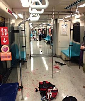 台湾捷运随机杀人事件