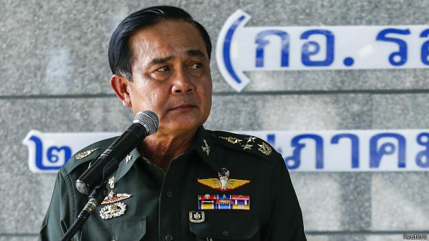 Тайские генерал Прают