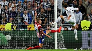 """""""Реаль Мадрид"""""""