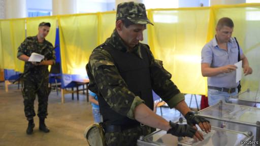 Выборы в Донецкой области