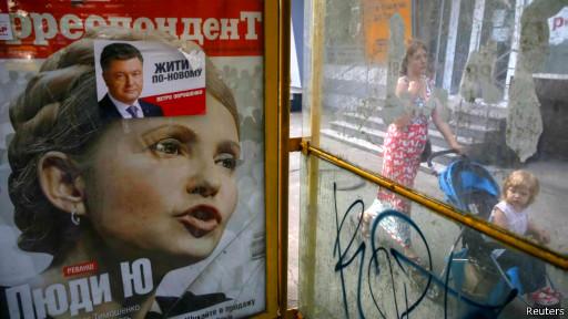 Предвыборная агитация Порошенко