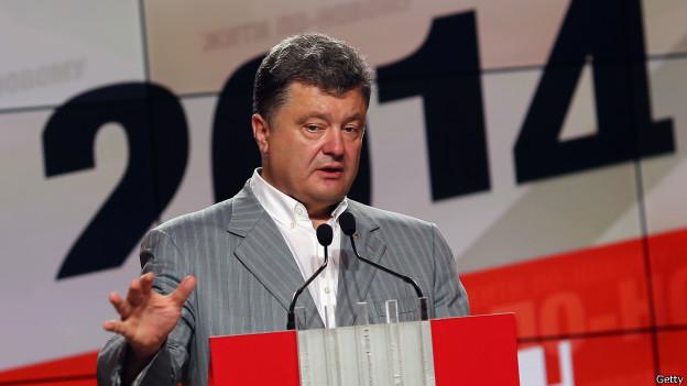 Порошенко - президент Украины