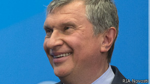 """ВР подписала договор с """"Роснефтью"""" и не боится санкций"""