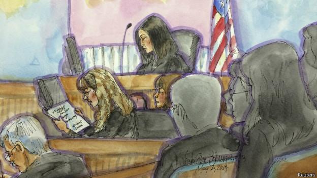 Судья зачитывает вердикт