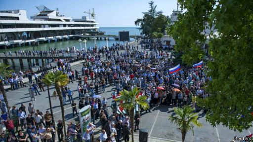 Митинг в Сухуми