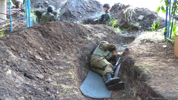 В окопах Донецка