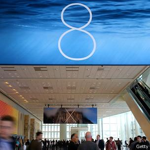 Conferencia de Apple