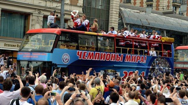 Autobús en Rusia