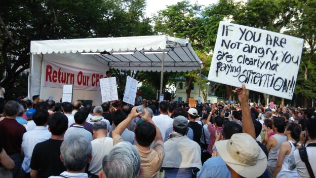 新加坡示威集會
