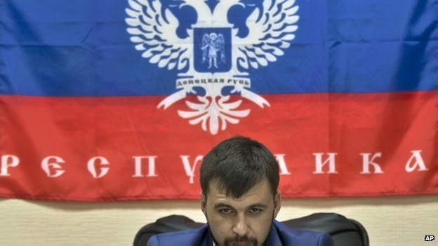 Лидер донецких сепаратистов Денис Пушилин