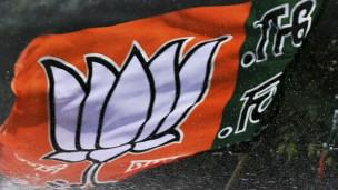 बीजेपी का चुनाव चिन्ह