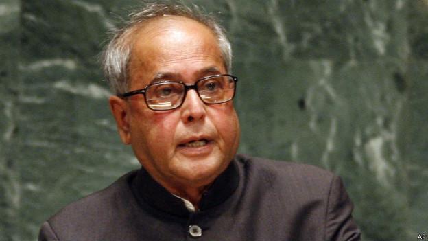 राष्ट्रपति प्रणब मुखर्जी