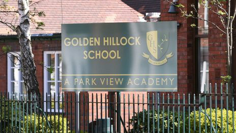 golden hillcock