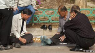 Шахматы в парке Ченмен