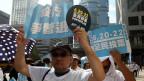 一連七天的「毅行爭普選」活動在香港中環遮打花園起步(BBC中文網照片,14/06/2014)