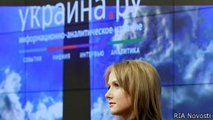 Алена Березовская на презентации сайта