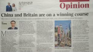 《泰晤士報》在李克強到訪英國前夕曾經獨家發表了李克強的一篇文章。
