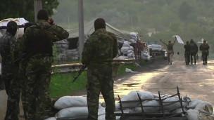 Ucrânia (BBC)