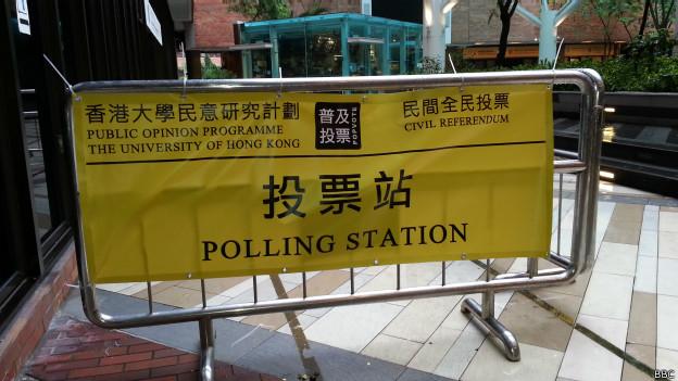 香港理工大学内一面