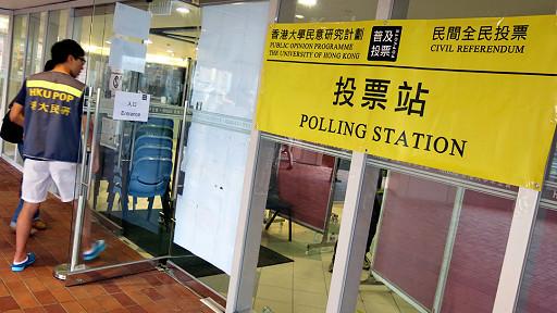 这场公投是香港回归17年