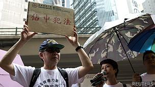 在北京,官方媒体《环球时报》将这次公投称为