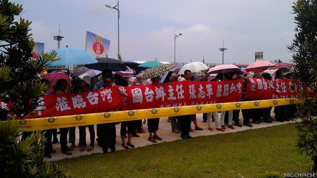 有团体到机场欢迎张志军访问台湾