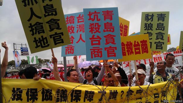 也有台商自救会成员到机场抗议。