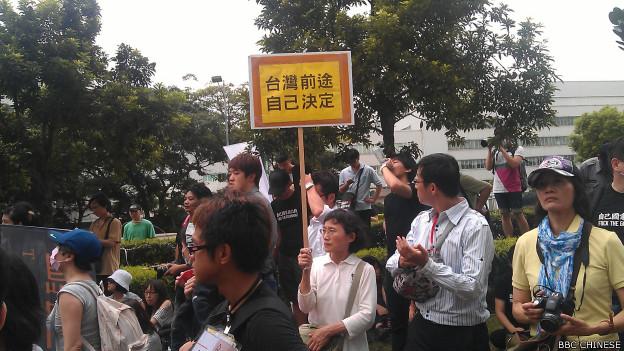 包括太阳花学运成员在内的一些台北民众在机场外抗议(BBC中文网照片)。