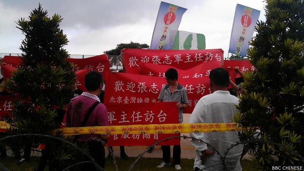 有团体到机场拉起红布条,欢迎张志军访问台湾(BBC中文网照片)。