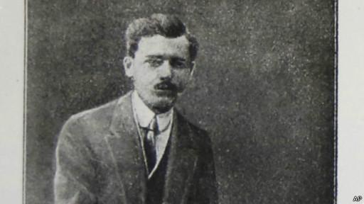 Cabrinovic