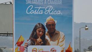 Campaña de Luis Guillermo Solís