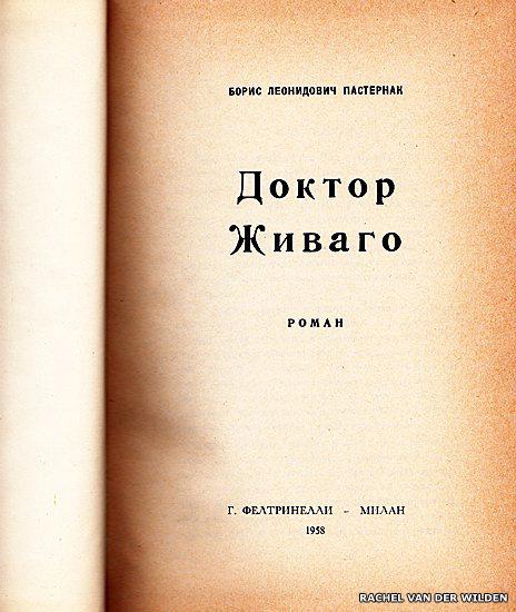 Dr Zhivago en ruso