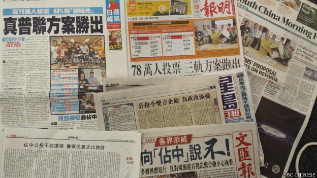香港报纸广泛报道民间全民投票结果(30/06/2014)